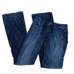 "Joe's ""Honey"" Jeans in Vanna Wash"